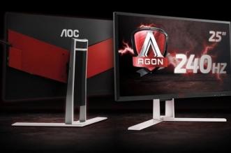 AOC's new Agon AG251FG