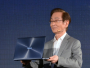 ASUS ZenBook Pro UX550 2
