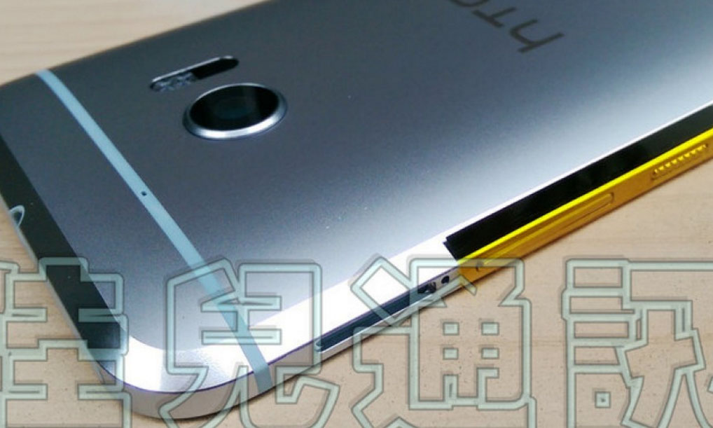 Alleged HTC 10-side