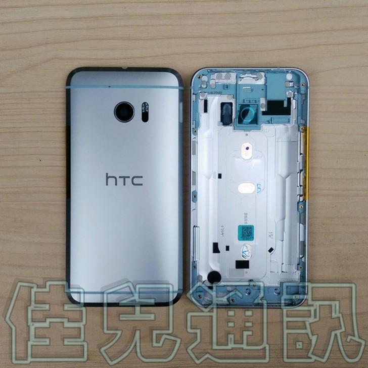 Alleged HTC 10