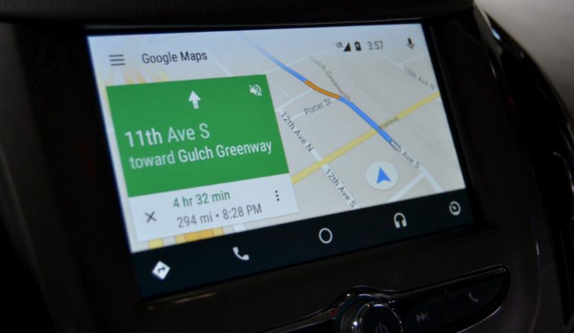 Chevrolet Cruze Android Auto