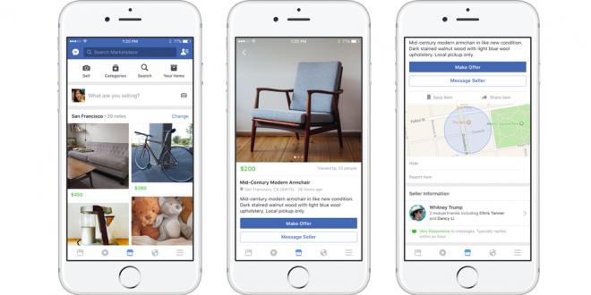 فيسبوك يسهل عمليات البيع والشراء بإطلاق خدمة Marketplace