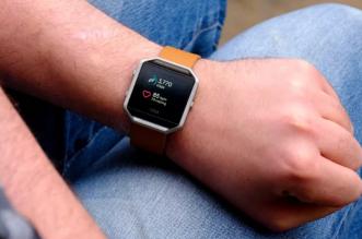 Fitbit's GPS smartwatch