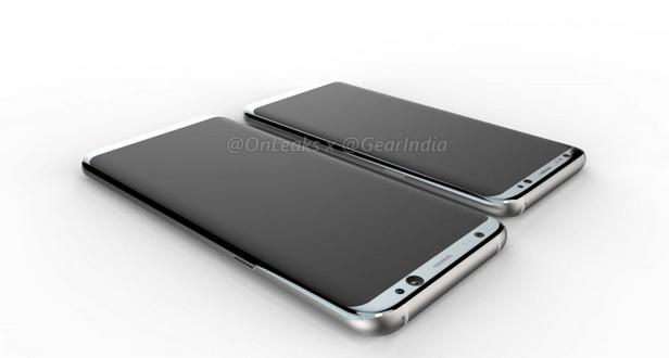 Galaxy S8-leak