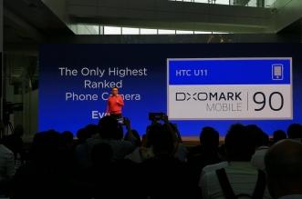 HTC 11 U-