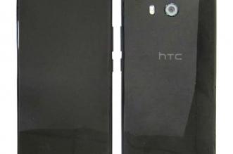 HTC U leak