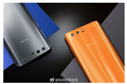 Honor 9 in three new colors
