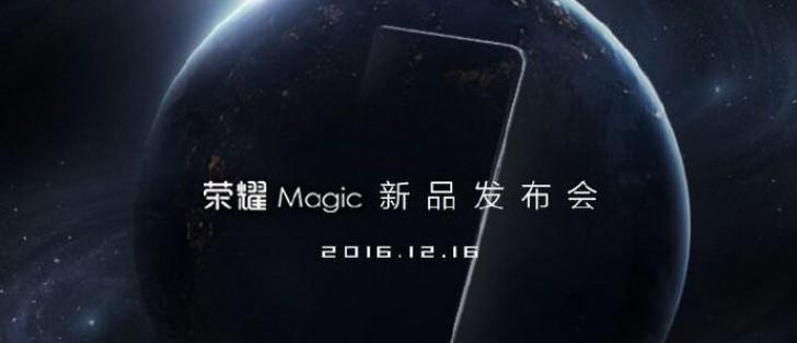 إعلان تشويقي منHonor لمؤتمر 16 من ديسمبر للكشف عن Magic