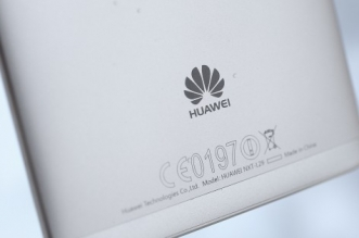 Huawei MWC Press Conference