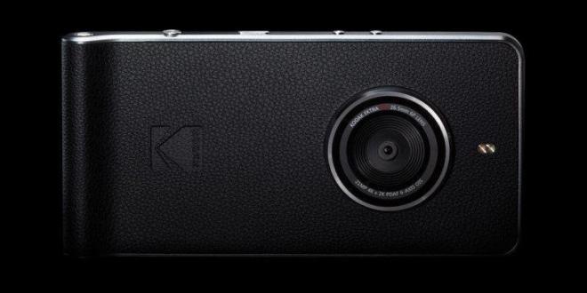 Kodak_EKtra_HR