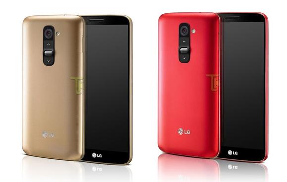 LG-G2-Gold