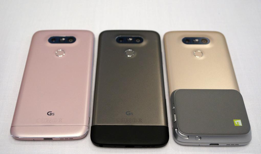 LG G5-MWC2016