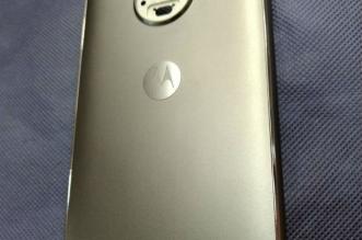 Moto G5 Plus-leak