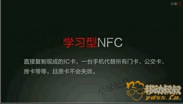 NFC features