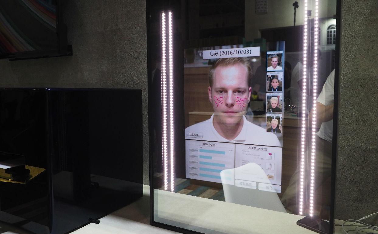 panasonic-interactive-mirror