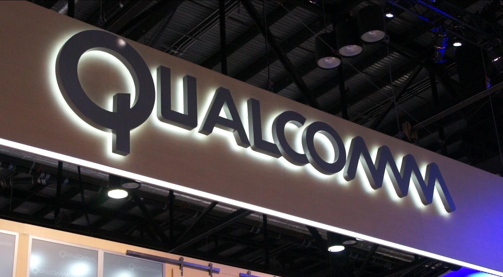 كوالكوم تستحوذ على NXP في صفقة قيمتها 47 مليار$
