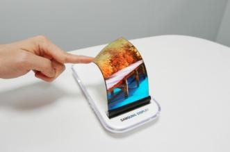 Samsung Display