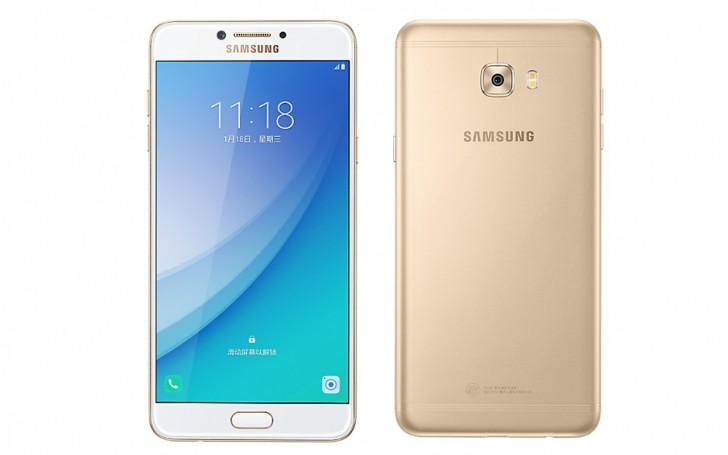 Samsung - Galaxy C7 Pro