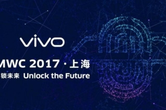 Vivo might be the first to have onscreen fingerprint scanner