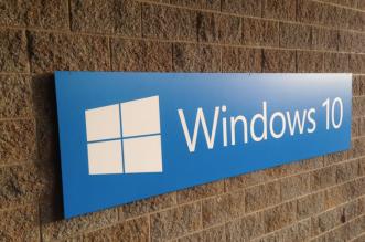 Windows 10 S device to Windows 10 Pro