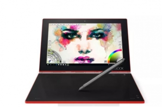 Yoga Book RED