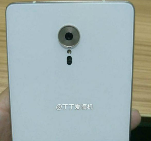 Lenovo تستعد للإعلان عن هاتف ZUK Edge قريباً  Lenovo تستعد للإعلان عن هاتف ZUK Edge قريباً