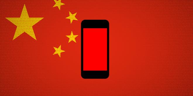 اخبار الامارات العاجلة android-phone-send-data-china-660x330 برمجيه خفية ترسل بيانات 700 مليون مستخدم أندرويد إلى الصين أخبار التقنية  تقنيات متفرقة آندرويد zte huawei google blu r1 hd android adups