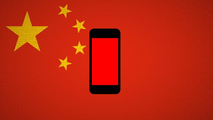 اخبار الامارات العاجلة android-phone-send-data-china-660x330 برمجيه خفية ترسل بيانات 700 مليون مستخدم أندرويد إلى الصين أخبار التقنية  تقنيات متفرقة آندرويد zte huawei google blu r1 hd android adups   اخبار الامارات العاجلة android-phone-send-data-china برمجيه خفية ترسل بيانات 700 مليون مستخدم أندرويد إلى الصين أخبار التقنية  تقنيات متفرقة آندرويد zte huawei google blu r1 hd android adups