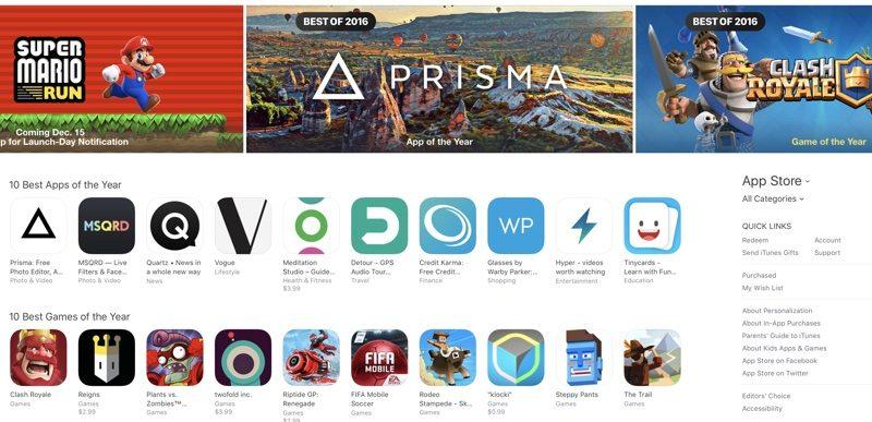 """تطبيق """" Prisma"""" و"""" Clash Royale"""" يحتلان الصدارة كأفضل تطبيقات متجر أبل هذا العام"""