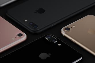 iphone-7_iphone-7plus
