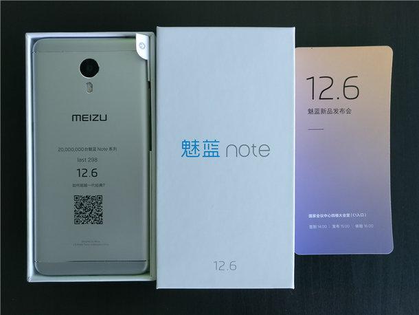 m5-note-leak
