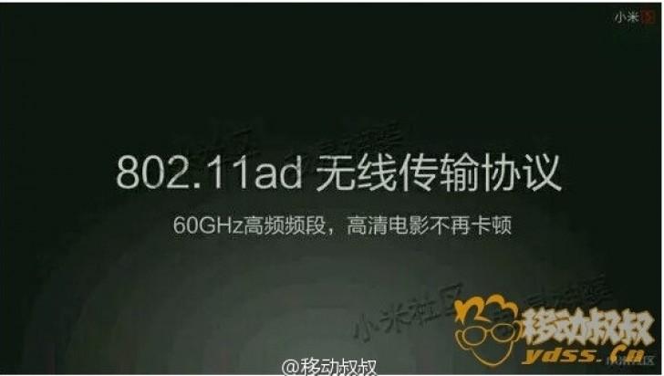 new Xiaomi Mi 5