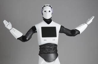 robot police