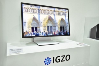 sharp 8k monitor 120hz refresh 2