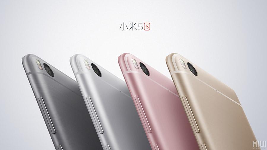 xiaomi-mi5s-colors