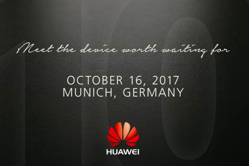 wei-sends-out-16-october-event-invite