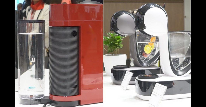 نظرة على مكائن للقهوة