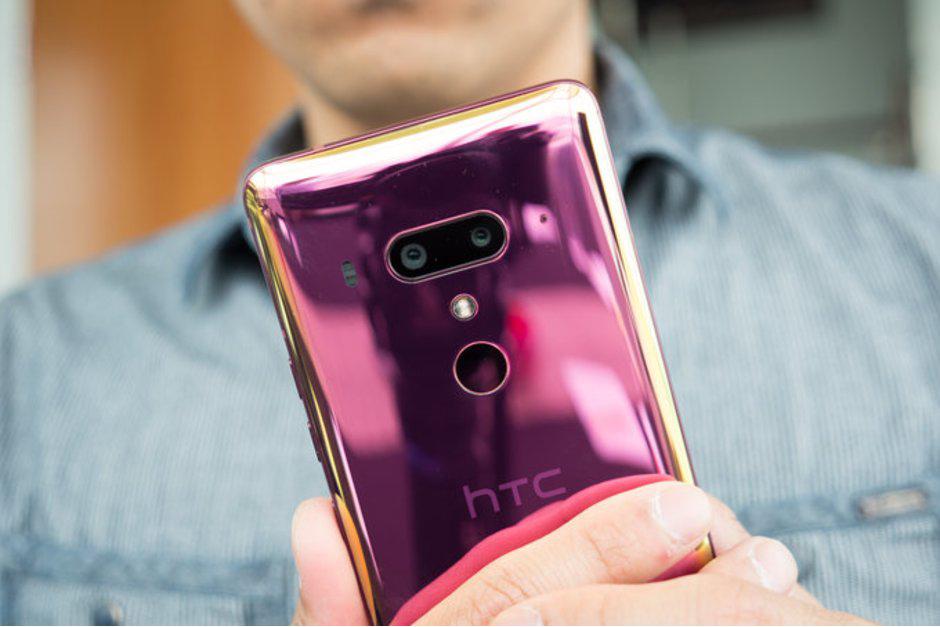 A-HTC-U12
