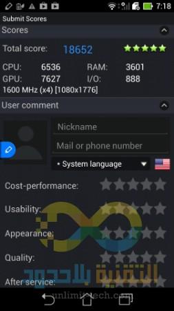 ASUS FonePad Note 003