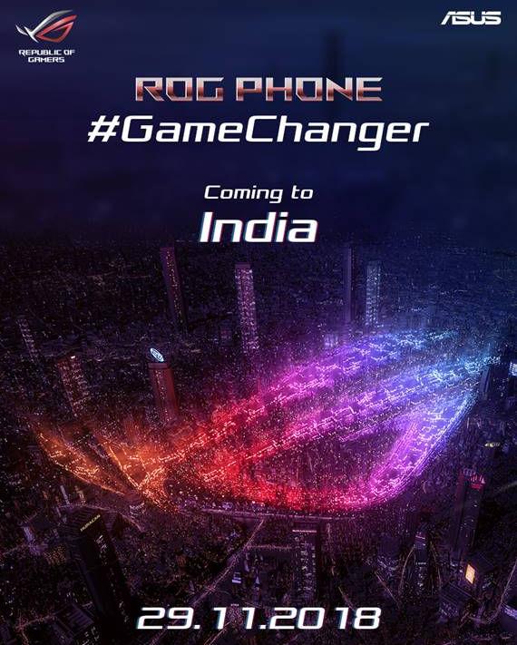 ASUS-ROG-Phone-India-launch-invite