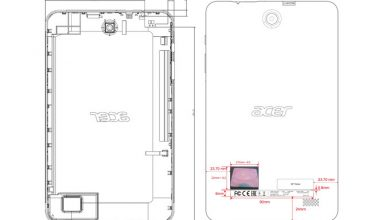 Acer-Iconia-One-8-2018-specs-leaked-ahead-of-official-unveiling