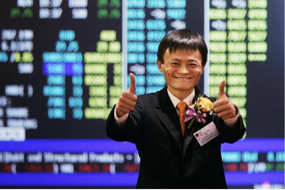 Alibaba's Singles' Day sale
