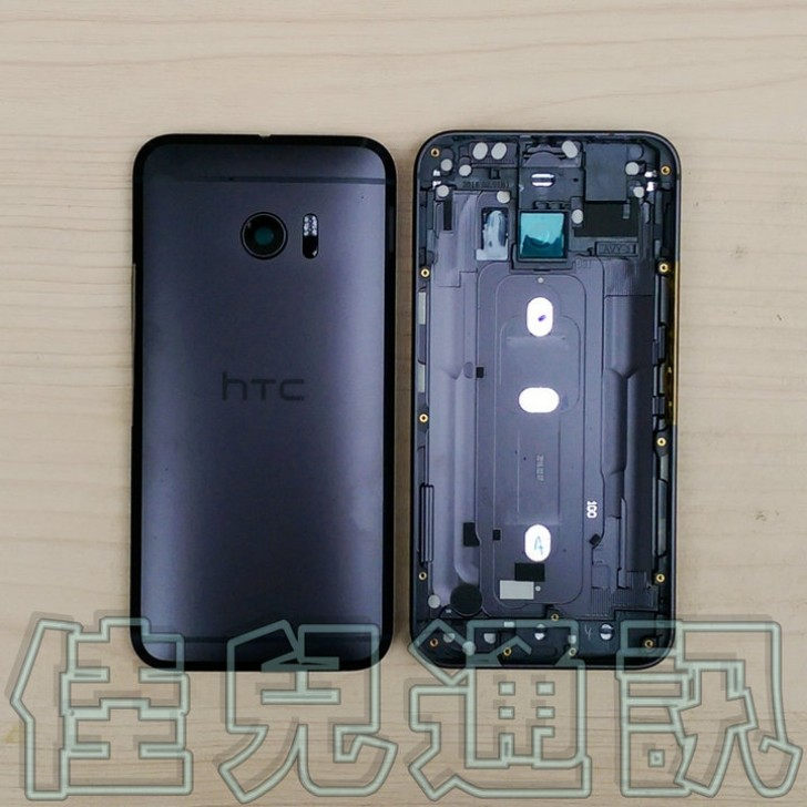 Alleged HTC 10-black