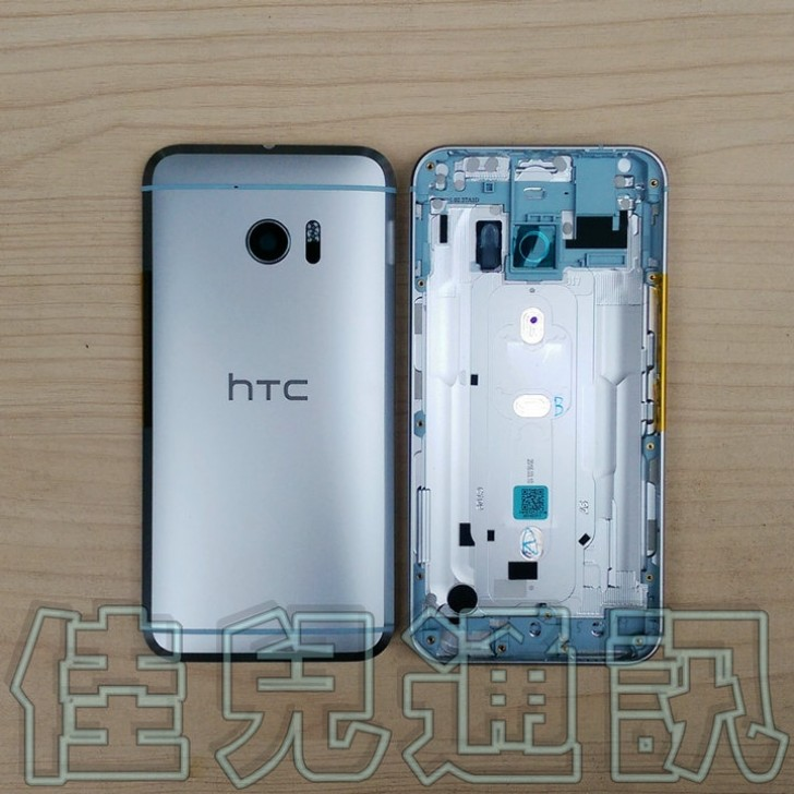 Alleged HTC 10