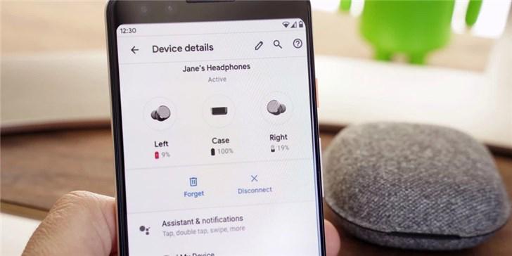 تحديث Android Q يجلب ميزة الإقتران السريع بالسماعات اللاسلكية
