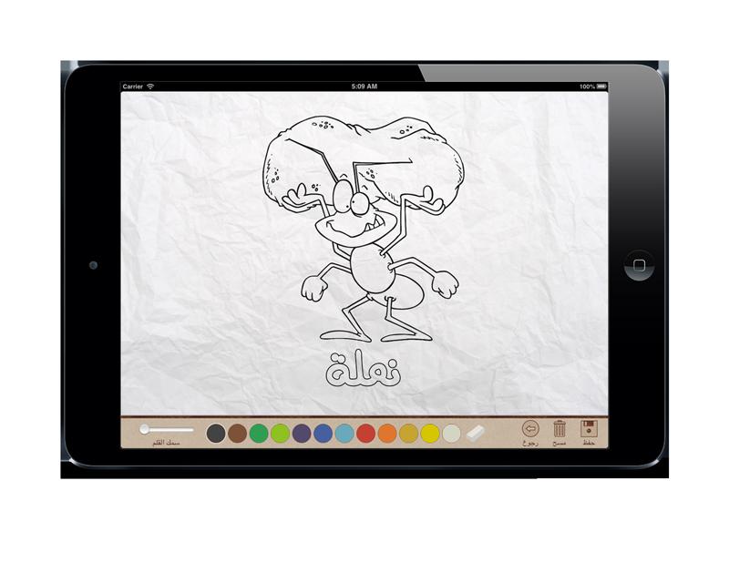 Ant_Coloring_View_iPad_mini_Horizontal