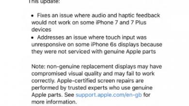 Apple releases iOS 11.0.3 update