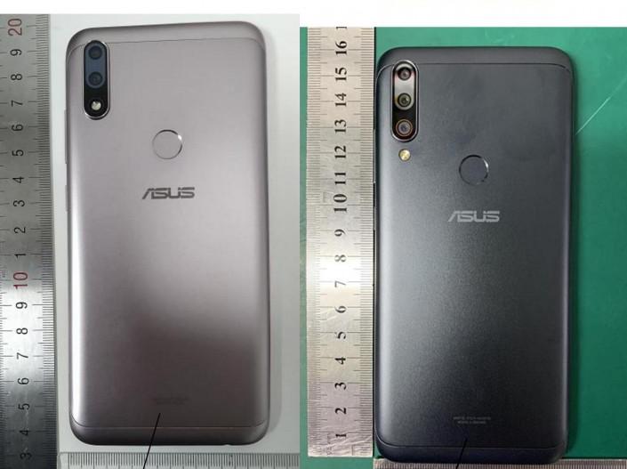 Asus Zenfone Max Plus-leak