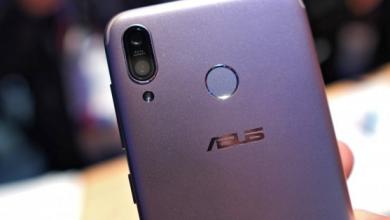 Asus- Zenfone Max Pro M2- Zenfone Max M2 specs- leaked