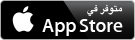 Available_on_the_App_Store_Badge_AR_135x40